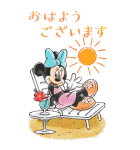 ディズニー 暑中お見舞い Bigスタンプ(個別スタンプ:23)