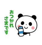 敬語パンダ☆(個別スタンプ:3)