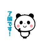 敬語パンダ☆(個別スタンプ:4)