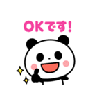 敬語パンダ☆(個別スタンプ:5)