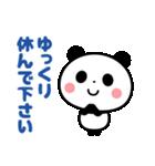 敬語パンダ☆(個別スタンプ:7)