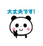 敬語パンダ☆(個別スタンプ:9)