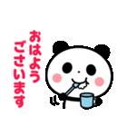 敬語パンダ☆(個別スタンプ:11)