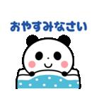 敬語パンダ☆(個別スタンプ:12)