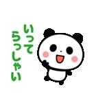 敬語パンダ☆(個別スタンプ:13)
