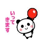 敬語パンダ☆(個別スタンプ:14)