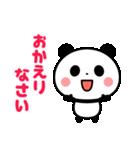 敬語パンダ☆(個別スタンプ:16)