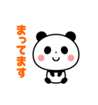 敬語パンダ☆(個別スタンプ:18)