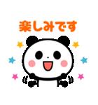 敬語パンダ☆(個別スタンプ:21)