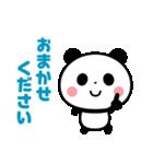 敬語パンダ☆(個別スタンプ:23)