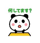 敬語パンダ☆(個別スタンプ:25)