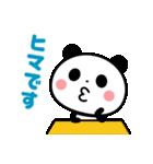敬語パンダ☆(個別スタンプ:26)