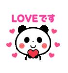 敬語パンダ☆(個別スタンプ:28)