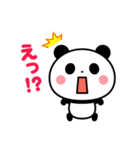 敬語パンダ☆(個別スタンプ:32)