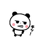 敬語パンダ☆(個別スタンプ:33)