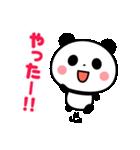 敬語パンダ☆(個別スタンプ:34)