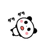 敬語パンダ☆(個別スタンプ:35)
