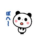 敬語パンダ☆(個別スタンプ:36)