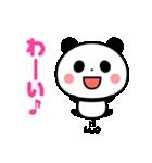 敬語パンダ☆(個別スタンプ:37)