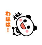 敬語パンダ☆(個別スタンプ:38)
