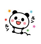 敬語パンダ☆(個別スタンプ:40)