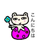 NEKO☆KA☆KUMA1