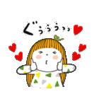 おっちょこガール♡(再販)(個別スタンプ:03)
