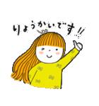 おっちょこガール♡(再販)(個別スタンプ:04)