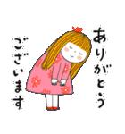 おっちょこガール♡(再販)(個別スタンプ:07)