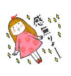 おっちょこガール♡(再販)(個別スタンプ:12)