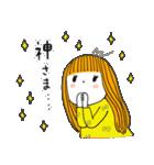 おっちょこガール♡(再販)(個別スタンプ:14)