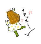 おっちょこガール♡(再販)(個別スタンプ:18)