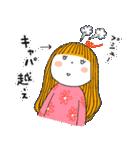 おっちょこガール♡(再販)(個別スタンプ:24)