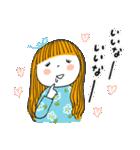 おっちょこガール♡(再販)(個別スタンプ:33)