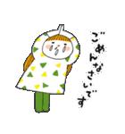 おっちょこガール♡(再販)(個別スタンプ:35)