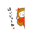 おっちょこガール♡(再販)(個別スタンプ:38)
