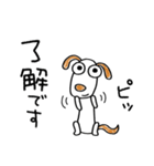 犬のウッピー2(敬語編)(個別スタンプ:01)
