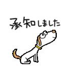 犬のウッピー2(敬語編)(個別スタンプ:02)