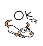 犬のウッピー2(敬語編)(個別スタンプ:03)
