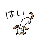 犬のウッピー2(敬語編)(個別スタンプ:04)