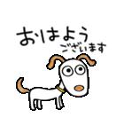 犬のウッピー2(敬語編)(個別スタンプ:05)