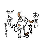 犬のウッピー2(敬語編)(個別スタンプ:06)