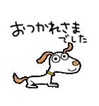犬のウッピー2(敬語編)(個別スタンプ:07)