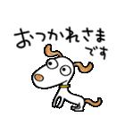犬のウッピー2(敬語編)(個別スタンプ:08)