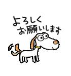 犬のウッピー2(敬語編)(個別スタンプ:09)
