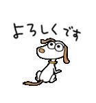 犬のウッピー2(敬語編)(個別スタンプ:10)