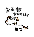 犬のウッピー2(敬語編)(個別スタンプ:11)