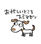 犬のウッピー2(敬語編)(個別スタンプ:12)