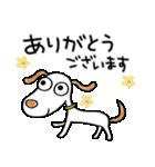 犬のウッピー2(敬語編)(個別スタンプ:13)