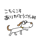犬のウッピー2(敬語編)(個別スタンプ:14)